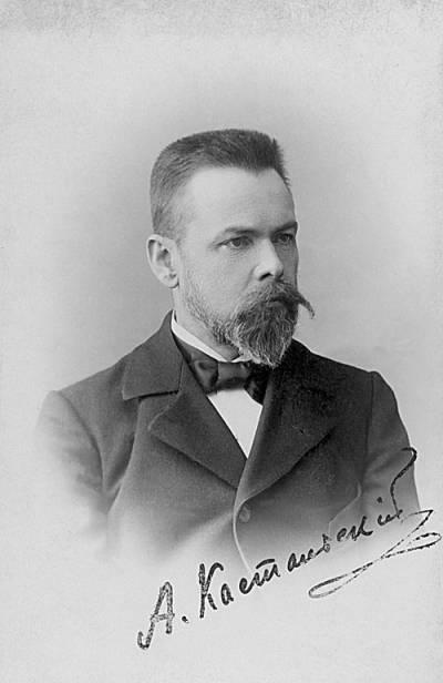 Кастальский Александр Дмитриевич